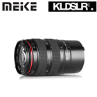 Meike 85mm F2.8 For Sony E-mount Only